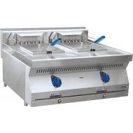 Фритюрница 19,7+19,7 л Abat ЭФК-80/2Н полезный обьем 12+12 л 800x770x470 мм