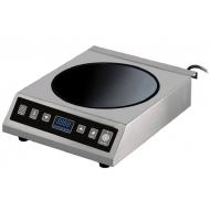 Плита индукционная Gemlux CIC35W настольная