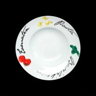 Тарелка для пасты 265мм Черри Cabare Classic