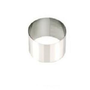"""Форма для выкладки/выпечки """"Круг"""" d=7 см, h=4,5 см MGSteel"""