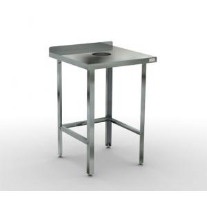 Стол для сбора отходов  600х600х870 с бортом, каркас-нерж труба 40х40