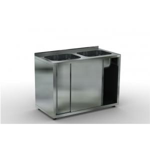 Ванна моечная закрытая 2-секц 1200х600х870 цельнотянутая