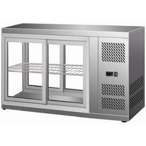 Витрина холодильная Forcool HAV 131 от 2 до 12 °С