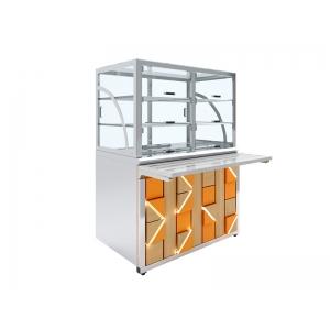Прилавок холодильный Luxstahl ПХК (С)-1200 Premium Pixel