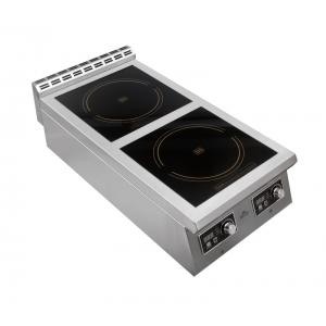 Плита индукционная Luxstahl ПИ-2-94