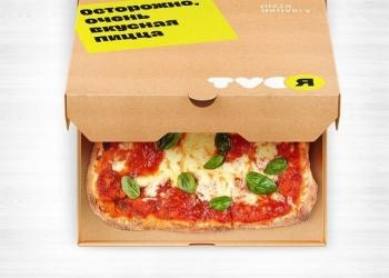 Новый бренд доставки пиццы пополнил семейство ресторанов «Тануки» и «Ёрш»